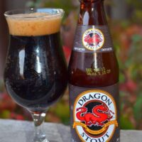 Jamaica's Dragon Stout comes with two extraordinary flavors, the brown sugar, and roasted malt a flavor you will enjoy. So order your stout online and have it waiting for you.